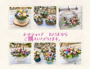 BASE②.PNG