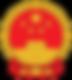china embassy_logo-01.png