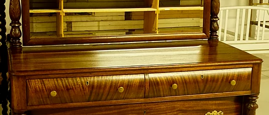 Mahogany Dresser & Mirror