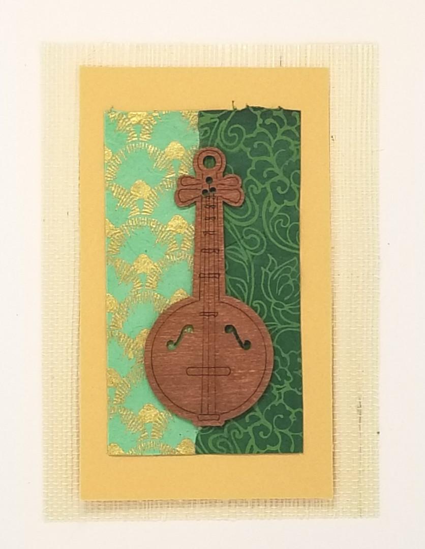 banjo-picsay.jpg