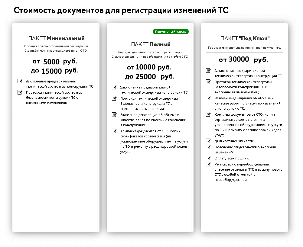 цены пер.png