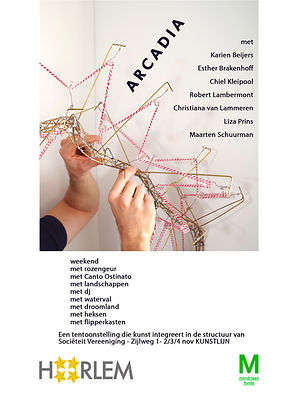 Arcadia.Flyer.jpg
