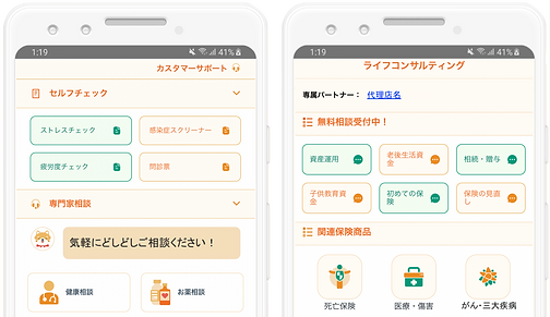 200421_PKN_Store_Android_04 copyのコピー2.png