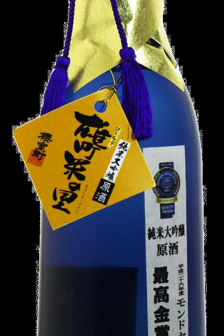 雄町米之里純米大吟釀特別限定原酒