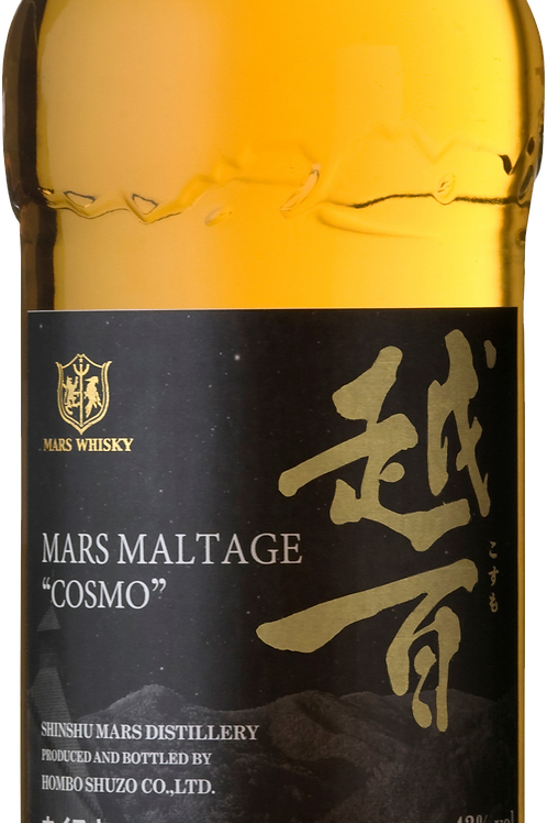 """MARS Maltage """"COSMO""""Blended Malt Whisky(with box)"""