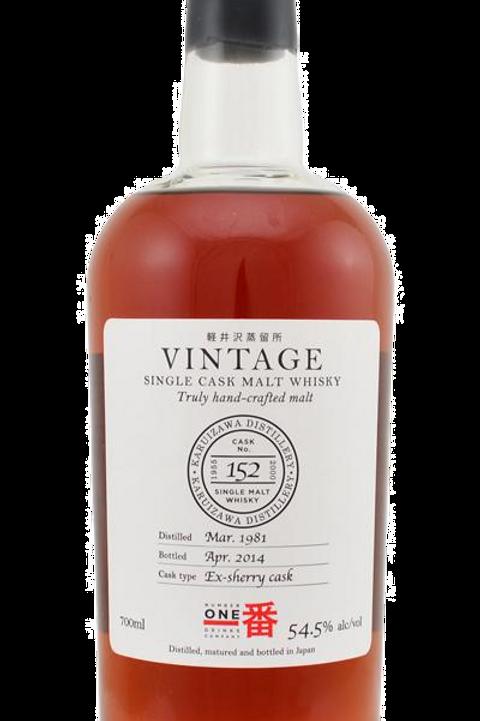 KARUIZAWA VINTAGE Single Cask Malt Whisky (Number ONE 一番) Cask#152