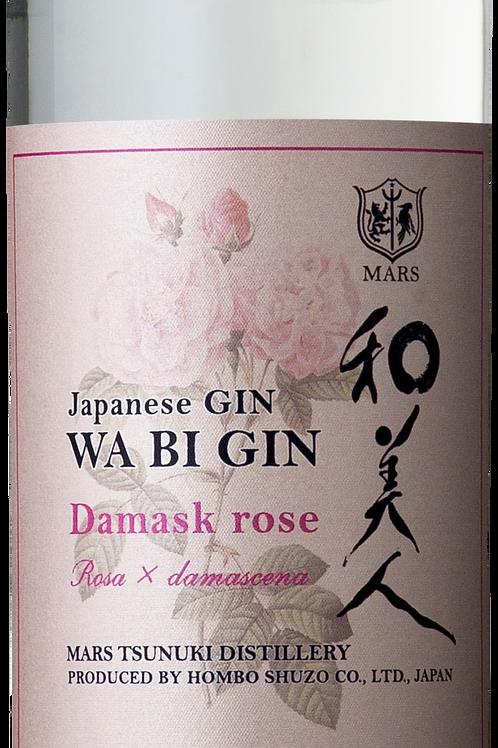 MARS Japanese Gin「和美人WA BI GIN」Damask Rose (with box)