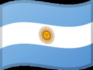Argentina Background Check