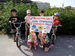 Юные велосипедисты