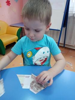 Экономика для дошколят