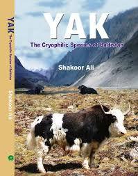 Shakoor Ali book.jpg