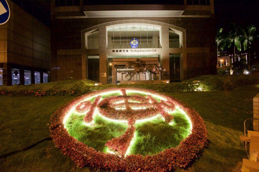 HK Jockey Club Headquarters