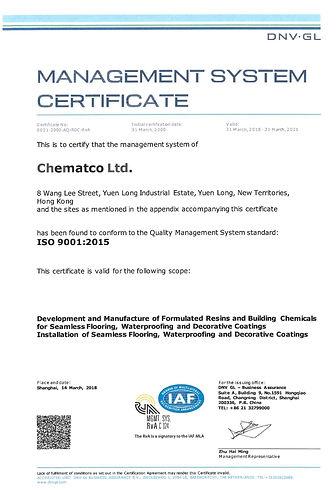 ISO9001 Cert (2018-2021)_1.jpg