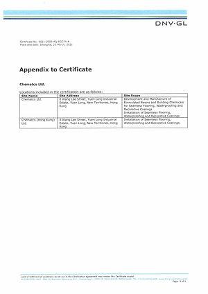 ISO9001 Cert 2021-2024 P2.jpg