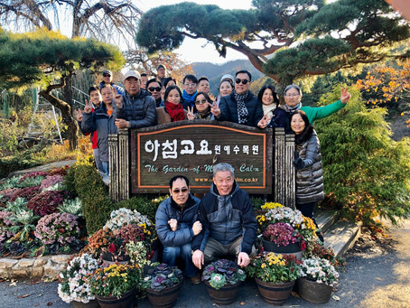 2019 Company Trip to Seoul, Republic of Korea