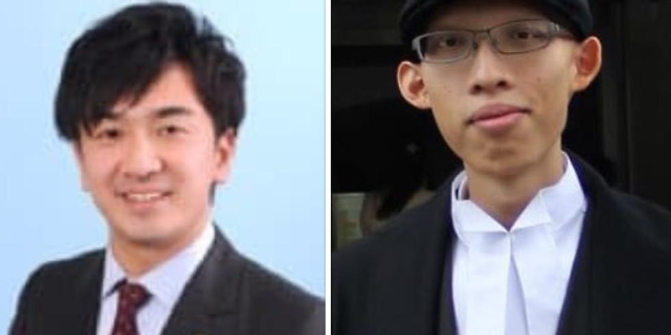 【1月21日(火)開催】特別講演会「香港を法を通して考えるー日本人・香港人の弁護士による解説講座」