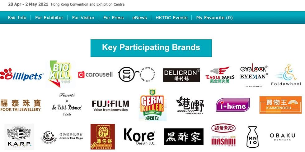 【会員限定4月30日(金)開催】HKTDC主催「Lifestyle Shopping Fest」ガイド付きツアーへのお誘い