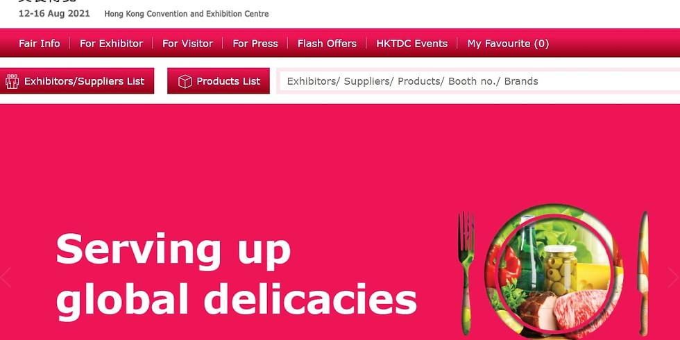 8月16日(月)HKTDC主催「Food Expo 2021」ガイド付きツアー