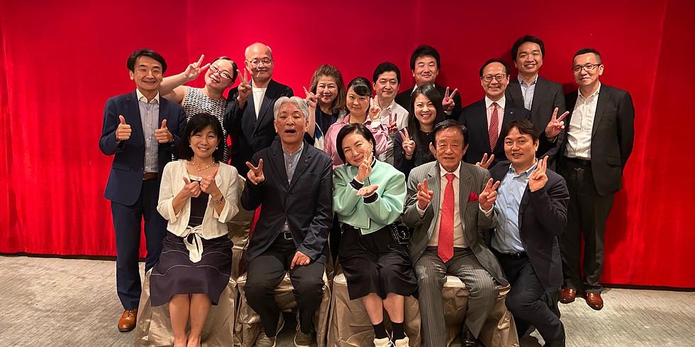 【2月19日(金)オンライン開催】第177回香港和僑会定例会「2021年度活動方針討論会」