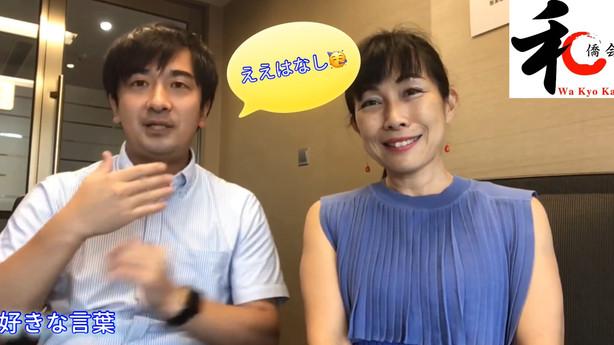 【動画】第4回香港和僑会会員インタビュー増山健さん