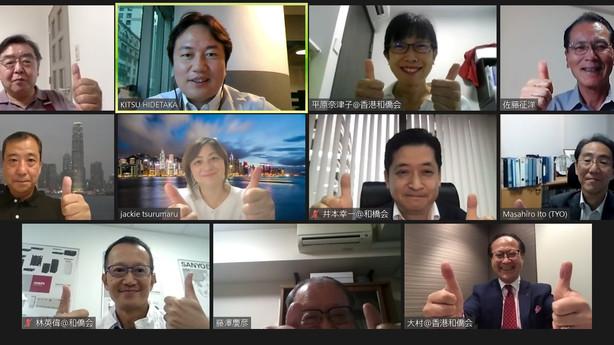 開催報告【会員限定6月28日(月)開催】日本香港協会「華人経営研究」講座特別チームとのオンライン交流会