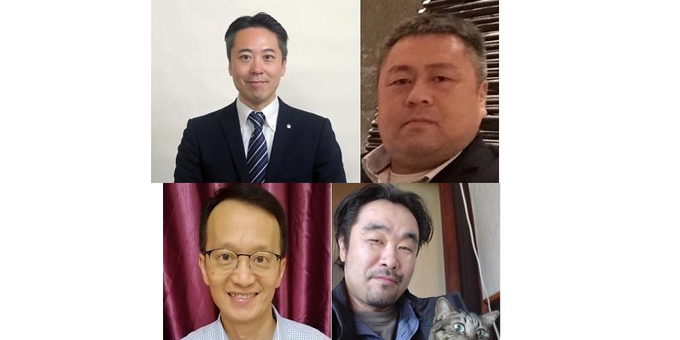 【1月15日(金)オンライン開催】第176回香港和僑会定例会「製造業」