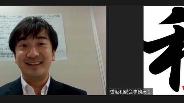 【9月23日(水)開催】オンライン講演会「知的財産権の基礎とビジネスへの活用」開催報告
