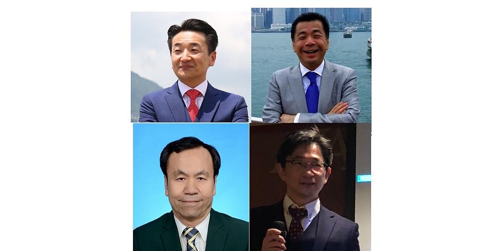 【10月16日(金)オンライン開催】第173回香港和僑会定例会「教育と人材」
