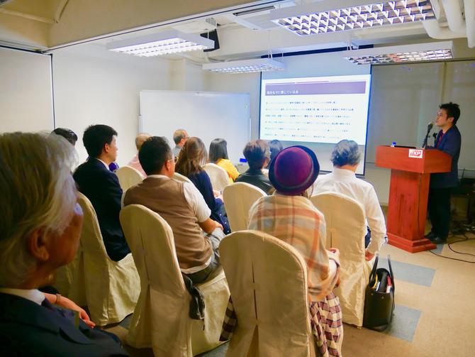 【11/7(水)開催】第155回香港和僑会定例会「アジアンビューティービジネスの光と影」