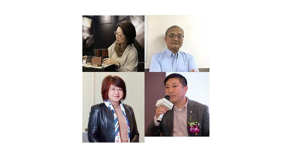 【12月18日(金)オンライン開催】第175回香港和僑会定例会「小売業」