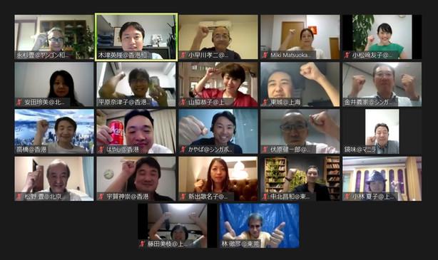 【会員限定9月9日(水)開催】香港和僑会主催オンライン和僑交流会開催報告