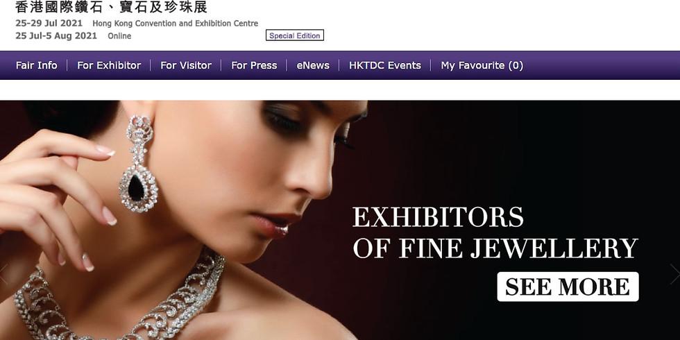 【7月28日(水)開催】HKTDC主催「Jewellery Twin Shows」ガイド付きツアー