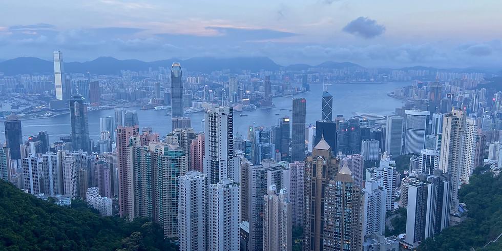 【8月7日(金)開催】オンライン講演会「第4回香港を取り巻くビジネス環境に関するアンケート調査報告」