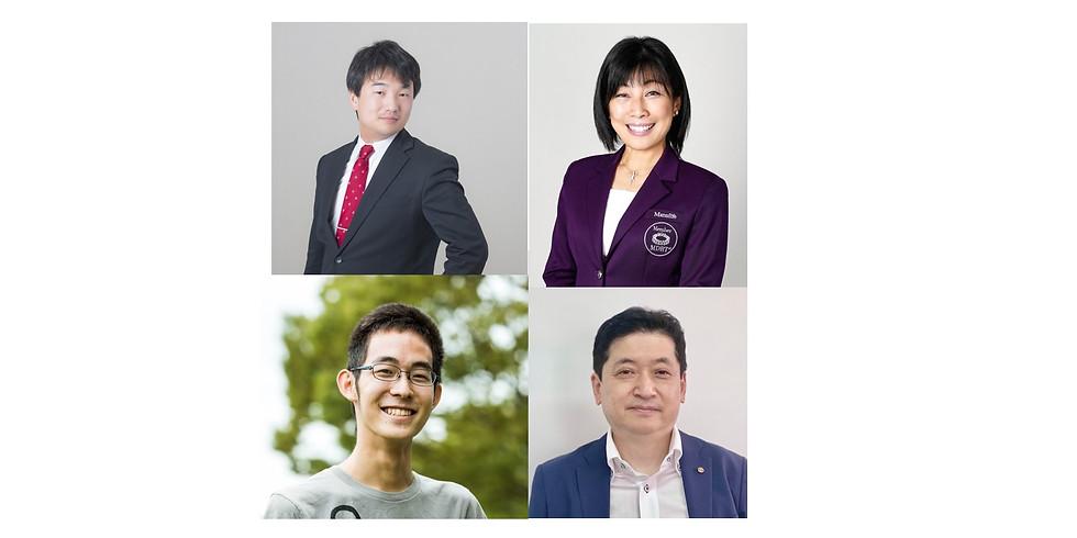 【6月2日(水)開催】オンライン特別講演会「香港レストラン経営者必見!MPF・労働法・労務管理アプリセミナー」