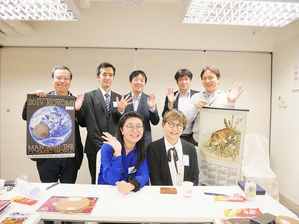 12月19日(水)第5回ビジネスマッチング交流会