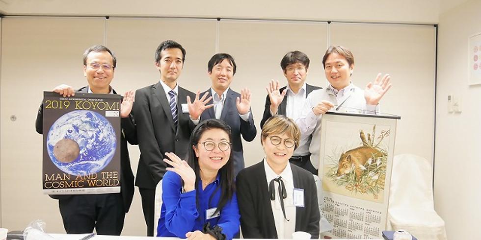 【1/24(木)開催】第6回「ビジネスマッチング交流会」分科会 (1)