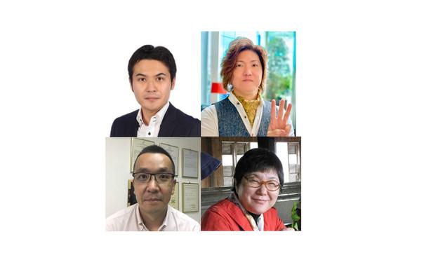 【11月20日(金)オンライン開催】第174回香港和僑会定例会「美容と旅行と飲食」開催報告