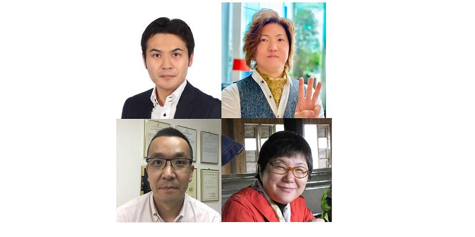 【11月20日(金)オンライン開催】第174回香港和僑会定例会「美容と旅行と飲食」