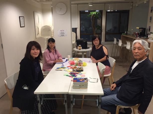 分科会;10月30日(火)開催【お気に入りの本を持ち寄った「ぐるぐる読書会」】