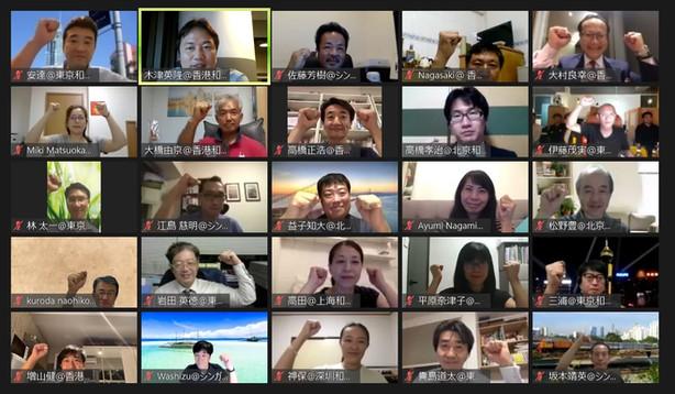 【開催報告】各地和僑会オンライン交流会