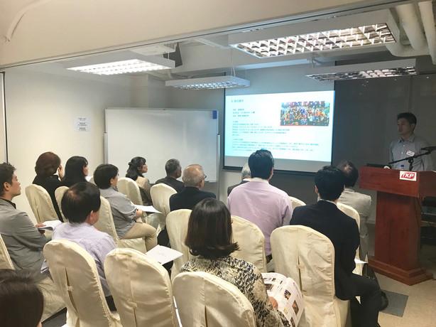 第144回定例会「香港で起業して経験したこと これからの事業展開と必要な資源」