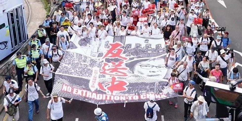 【9月11日(水)開催】「逃亡犯条例修正問題関連」特別説明会