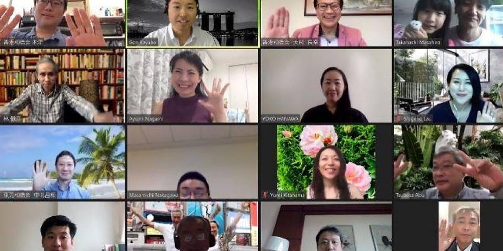 【会員限定7月9日(木)開催】シンガポール和僑会とオンライン朝カフェ交流会