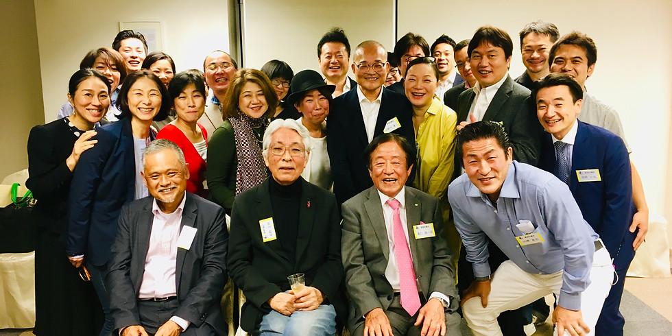 【3月13日(金)開催】香港和僑会「年次総会」開催のお知らせ