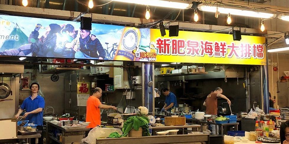 【1月15日(水)開催】第3回香港B級グルメを楽しむ会開催のお知らせ