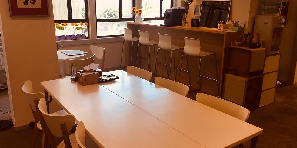 【9月16日(月)開催】香港和僑会・夜カフェ開催のお知らせ