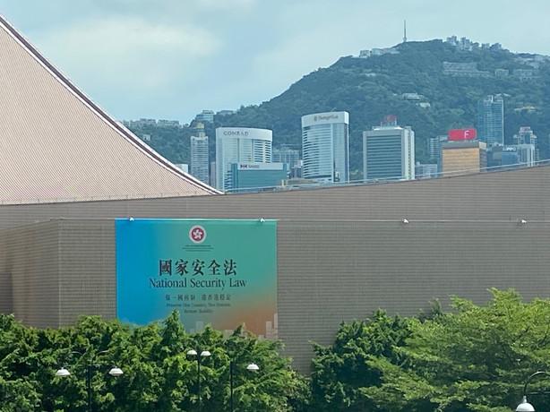 【8月12日(水)開催】オンライン講演会「香港国家安全法をはじめとする最近の香港情勢」開催報告