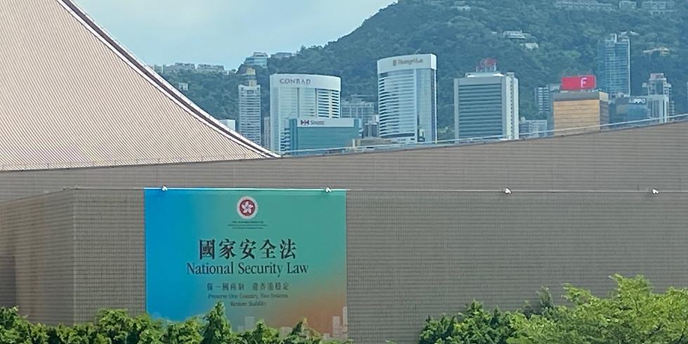 【8月12日(水)開催】オンライン講演会「香港国家安全法をはじめとする最近の香港情勢」