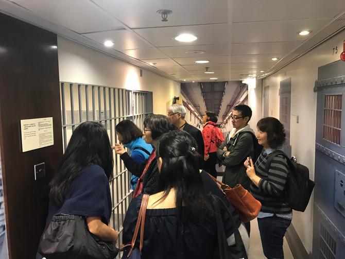 第10回教育分科会「大人の香港社会見学」