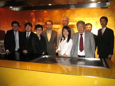 第0回 香港和僑会 特別イベント